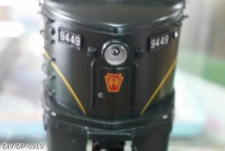 DIV-DP-6919