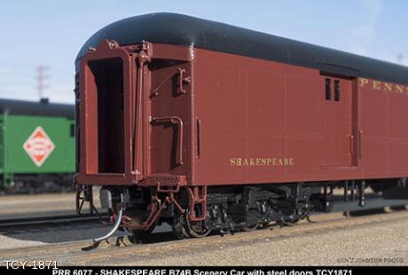 TCY-1871
